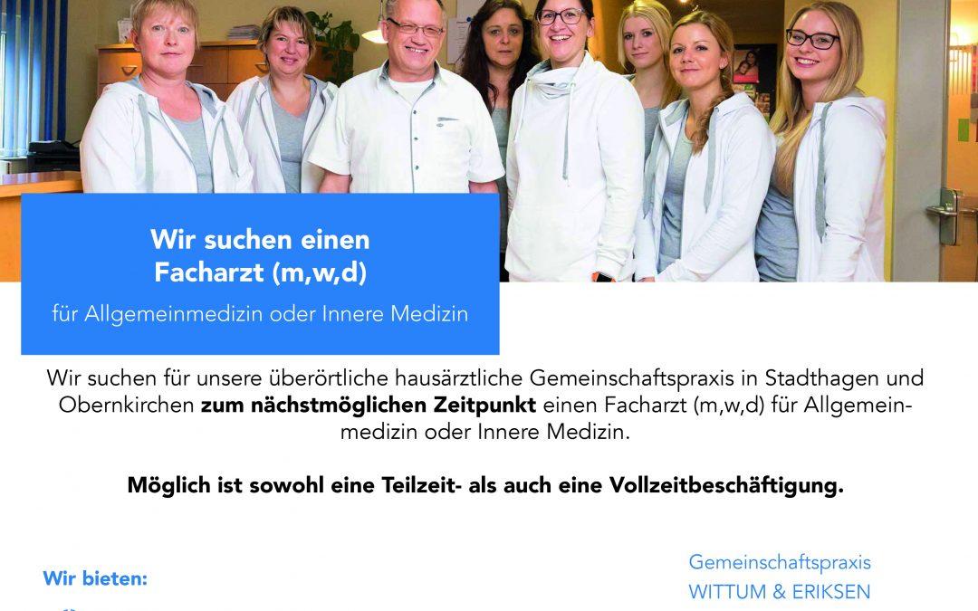 Facharzt (m/w/d) für Allgemeinmedizin oder Innere Medizin gesucht